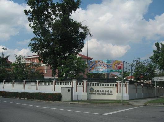 BUKIT PANJANG PRIMARY SCHOOL Singapore