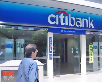 Citibank Singapore's profits increase - Property Auctions News ...
